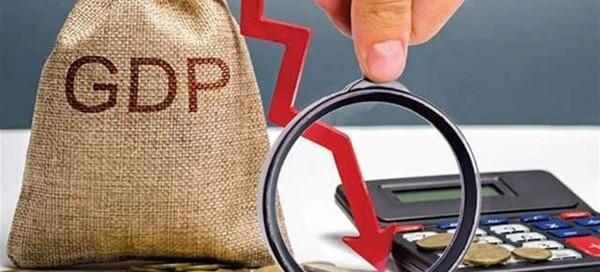 GDP analysis